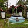 Leatherback Turtle Preservation Center in Costa Rica.