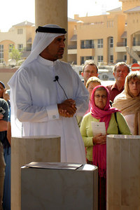 Lessons on how to cleanse oneself before entering a mosque - Dubai, UAE ... November 19, 2006 ... Photo by Rob Page III