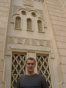 Rob, getting ready to go into the Jumeirah Mosque - Dubai, UAE ... November 19, 2006 ... Photo by Emily Conger