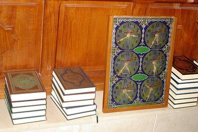 All the prayer times - Dubai, UAE ... November 19, 2006 ... Photo by Rob Page III