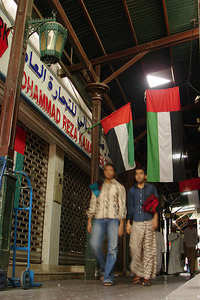 Walking through the spice souqs - Dubai, UAE ... December 1, 2006 ... Photo by Rob Page III