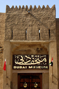 This is the Al-Fahidi Fort.  It houses the Dubai Museum which gives tourists a background of the city - Dubai, UAE ... December 1, 2006 ... Photo by Rob Page III