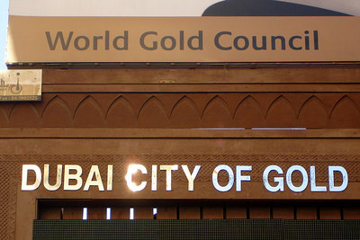 The Gold Souq - Dubai, UAE ... December 4, 2006 ... Photo by Rob Page III