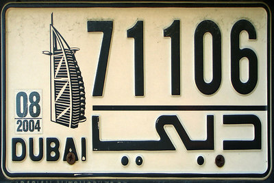 The Burj Al Arab even makes it on to the license plates - Dubai, UAE ... December 4, 2006 ... Photo by Rob Page III