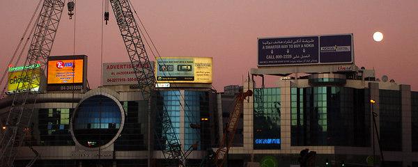 Construction - Dubai, UAE ... December 4, 2006 ... Photo by Rob Page III