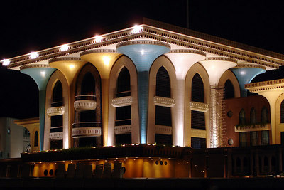 Al Alam Palace - Muscat, Oman ... December 3, 2006 ... Photo by Rob Page III