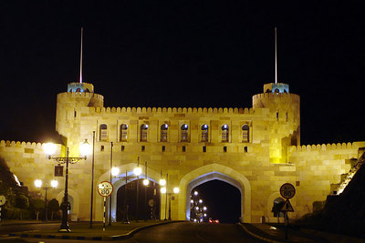 The main gate into Muscat - Muscat, Oman ... December 3, 2006 ... Photo by Rob Page III