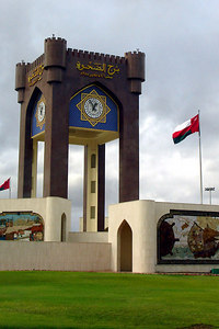 A random clocktower in one of the roundabouts - Oman ... December 3, 2006 ... Photo by Rob Page III