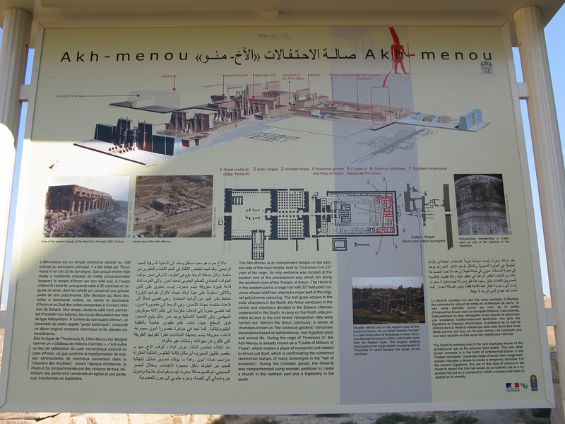 Additional details at Karnak Temple circa 2000BC