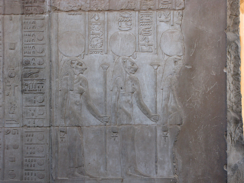 Wall at the Temple of Sobek Then