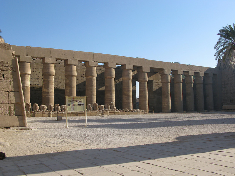 Inside Karnak Temple Great Court in Luxor
