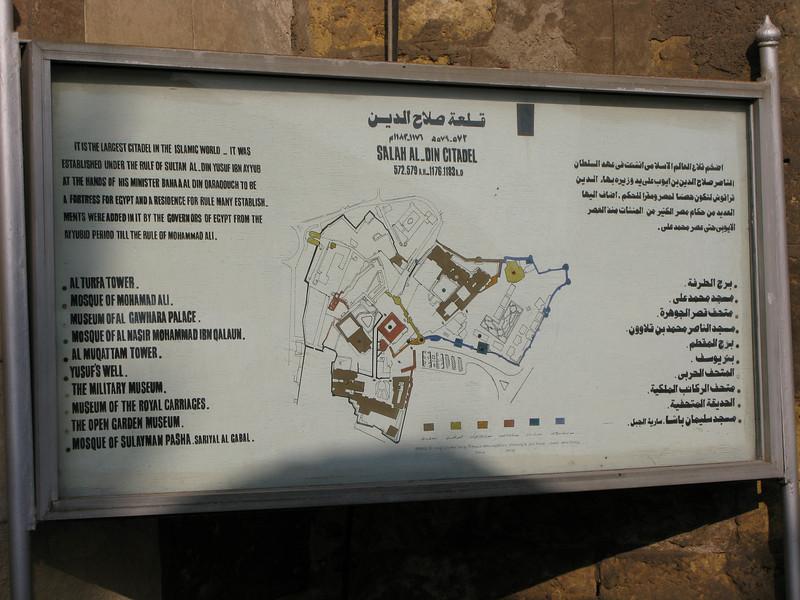 Citadel of Salah al-Din in Cairo (Muhammed Ali Mosque)