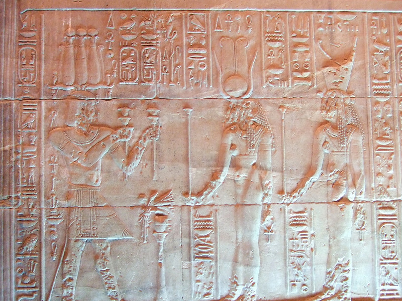 Philae Temple wall carvings