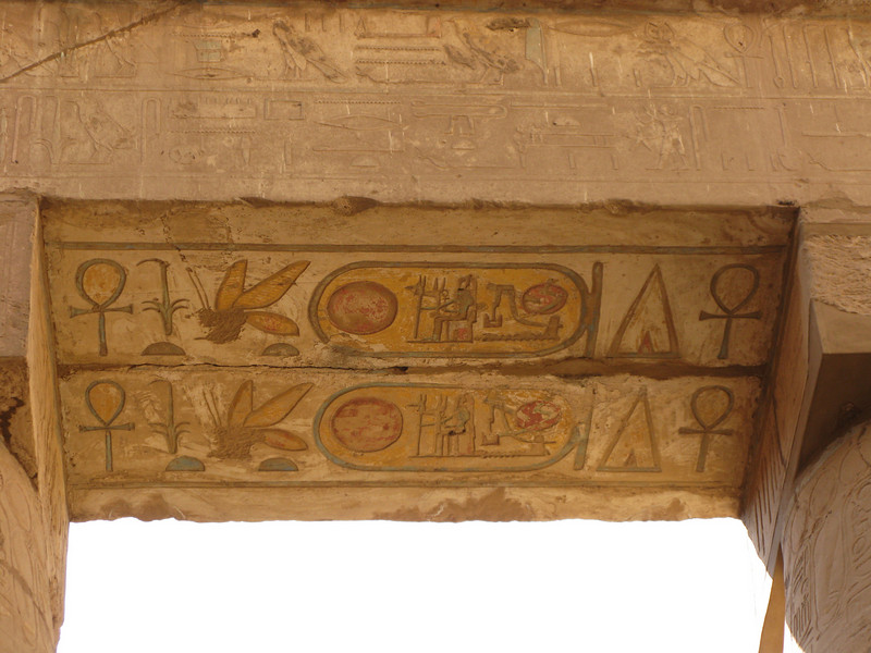 Ceiling color details at Karnak Temple in Luxor circa 2000 BC