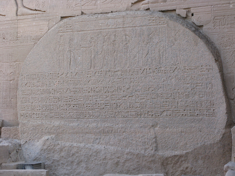Obelisk at the Philae Temple