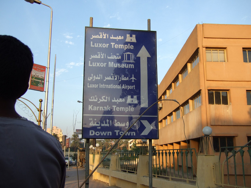 The Road to Luxor Temple