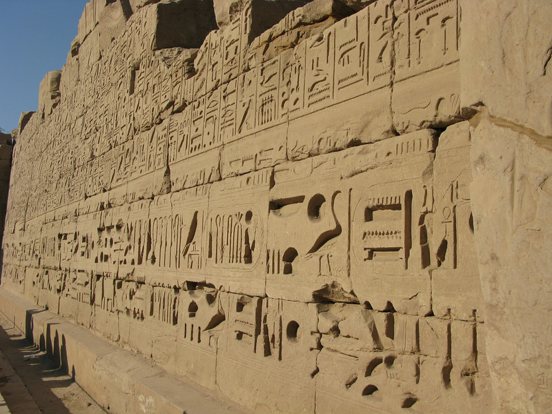 Walls at the Karnak Temple in Luxor