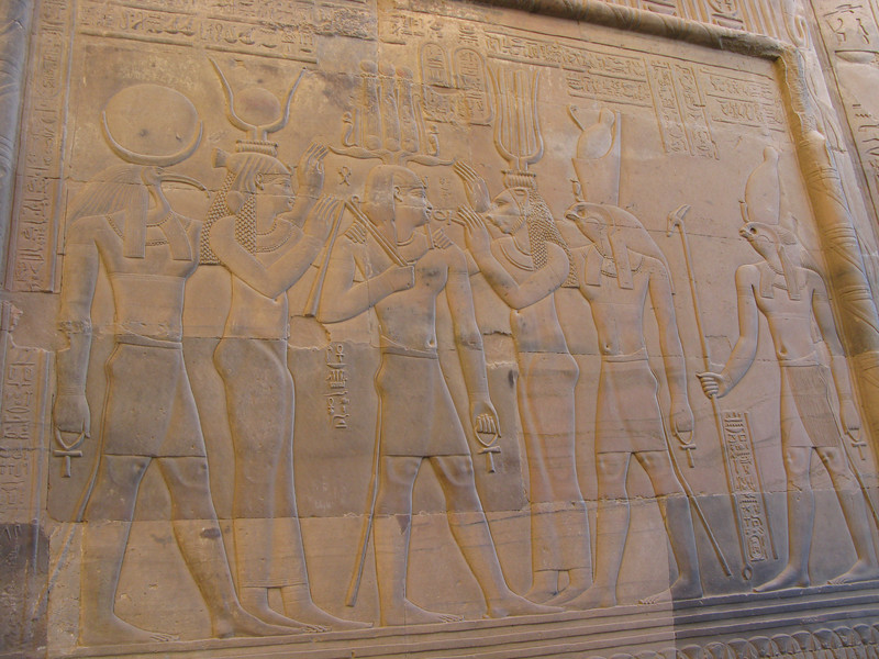 Wall Carvings at the Temple of Sobek Then