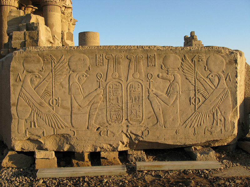 Carvings at the Temple of Sobek Then