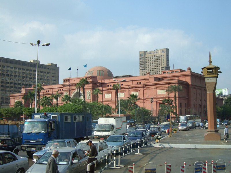 Egyptian History Museum in Cairo