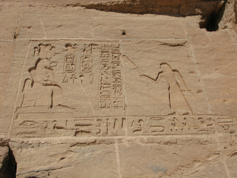Outside the Entrance to Queen Nefertari's Temple at Abu Simbel
