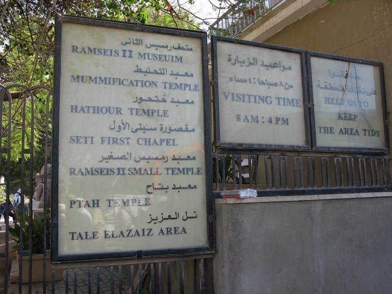 Memphis the Open Air Museum (Ramseis II Museuim) in Cairo
