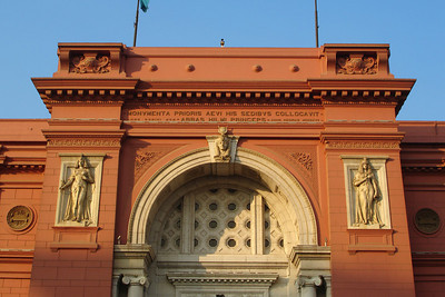 The Egyptian Museum - Cairo, Egypt ... November 20, 2006 ... Photo by Rob Page III