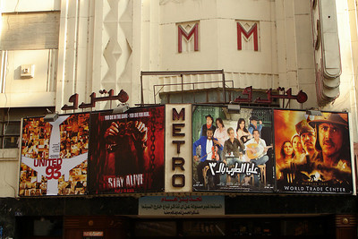 Interesting collection of movies at the theatre - Cairo, Egypt ... November 30, 2006 ... Photo by Rob Page III
