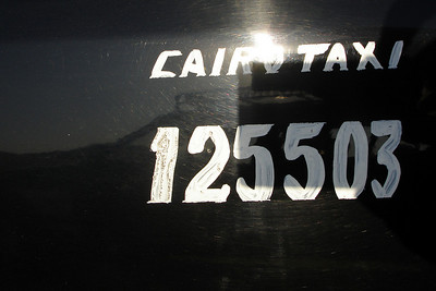 Time to take a Cairo taxi - Saqqara, Egypt ... November 28, 2006 ... Photo by Rob Page III