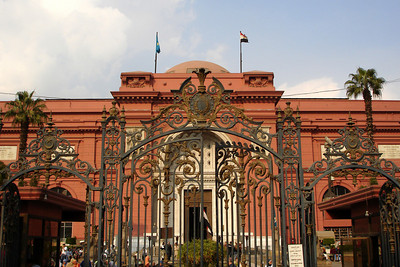 The Egyptian Museum - Cairo, Egypt ... November 30, 2006 ... Photo by Rob Page III