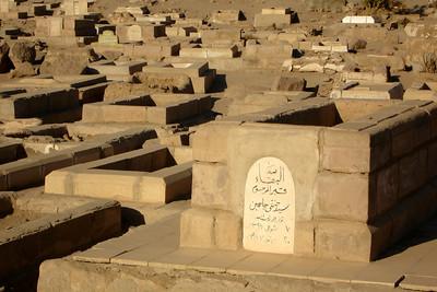 Fatimid Cemetery - Aswan, Egypt ... November 25, 2006 ... Photo by Rob Page III