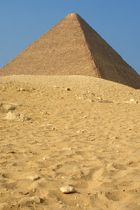 The Pyramid of Khufu rises from the sands of Egypt - Giza, Egypt ... November 20, 2006 ... Photo by Rob Page III