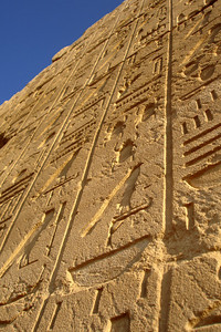 Hieroglyphics at Karnak - Luxor, Egypt ... November 24, 2006 ... Photo by Rob Page III