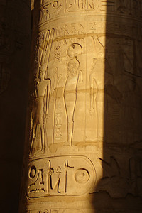 The hieroglyphics of the columns of the Great Hypostyle Hall - Luxor, Egypt ... November 24, 2006 ... Photo by Rob Page III