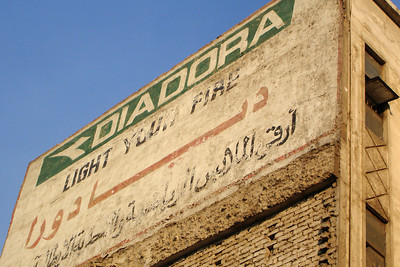 Diadora advertisement - Cairo, Egypt ... November 21, 2006 ... Photo by Rob Page III