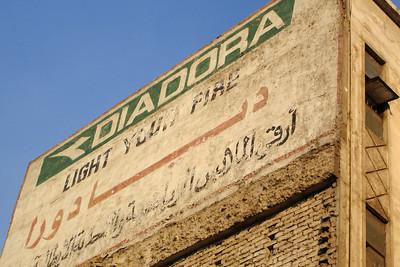 Diadora advertisement - Cairo, Egypt ... November 21, 2006 ... Photo by Rob Page III