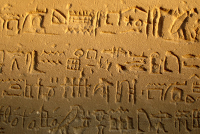 Heiroglyphics on the walls of Luxor Temple - Luxor, Egypt ... November 24, 2006 ... Photo by Rob Page III
