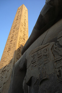 The obelisk outside the entrance to Luxor Temple.  The matching one was taken by the French to Paris - Luxor, Egypt ... November 24, 2006 ... Photo by Emily Conger