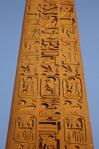 The granite obelisk outside the entrance to Luxor Temple - Luxor, Egypt ... November 24, 2006 ... Photo by Rob Page III