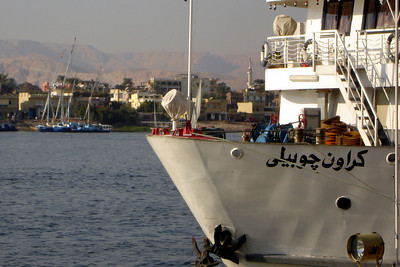 One of the river boats that plies the Nile - Luxor, Egypt ... November 24, 2006 ... Photo by Rob Page III