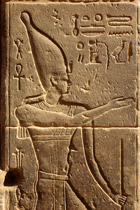 Hieroglyphics at Philae - Aswan, Egypt ... November 25, 2006 ... Photo by Rob Page III