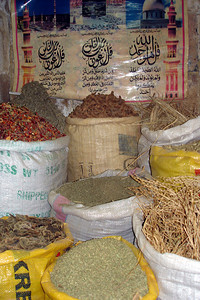 In the spice market - Cairo, Egypt ... November 21, 2006 ... Photo by Emily Conger