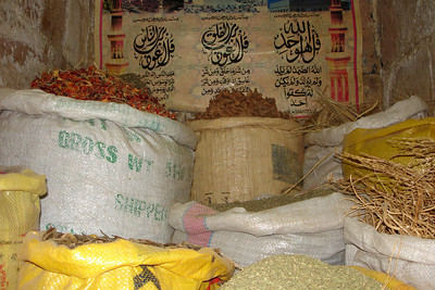 Spices and incense - Cairo, Egypt ... November 21, 2006 ... Photo by Rob Page III