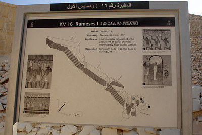 A map of the tomb of Rameses I - Valley of the Kings, Egypt ... November 23, 2006 ... Photo by Rob Page III