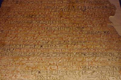 Writing on the walls of the tomb of Tuthmosis III - Valley of the Kings, Egypt ... November 23, 2006 ... Photo by Rob Page III