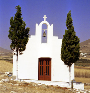 A church in the middle of the countryside - Paros, Greece ... July 19, 2001 ... Photo by Rob Page III