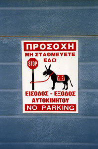 No Parking - Santorini, Greece ... July 21, 2001 ... Photo by Rob Page III