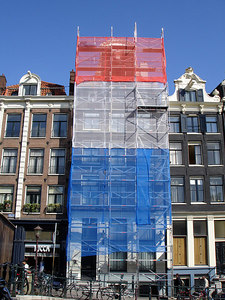 A little bit of national pride - Amsterdam, Netherlands ... June 16, 2006 ... Photo by Rob Page III