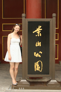 Emily at the entrance to Jingshan Park - Beijing, China ... May 31, 2014 ... Photo by Rob Page III