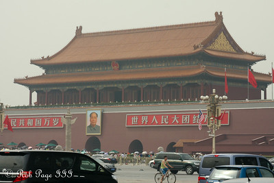 The Tiananmen Gate - Beijing, China ... May 31, 2014 ... Photo by Rob Page III